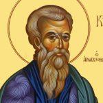 Cyriacos (Kyriakos) Hermit of Palestine