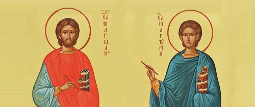 Martyrs Marcian and Martyrios