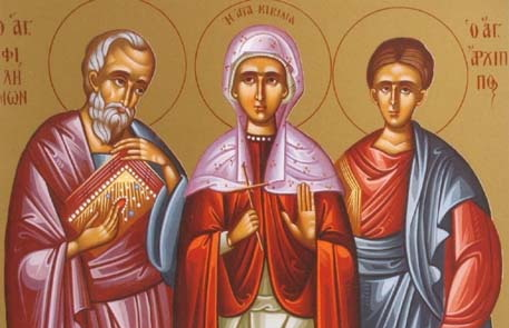 Apostles Philemon, Apphia, and Archippos of the Seventy