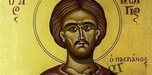 New Martyr George the Tailor