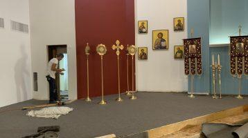 St. Peter Orthodox Church