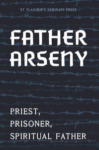 Fr. Arseny