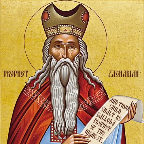 Prophet Zachariah, father of the Forerunner