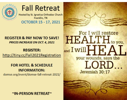 DOMSE Fall Retreat