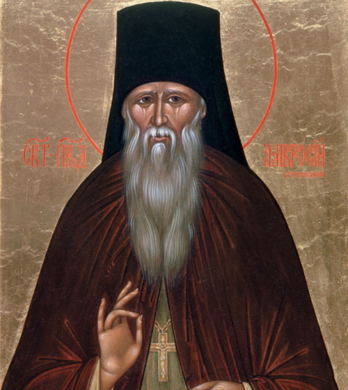 Venerable Ambrose of Optina